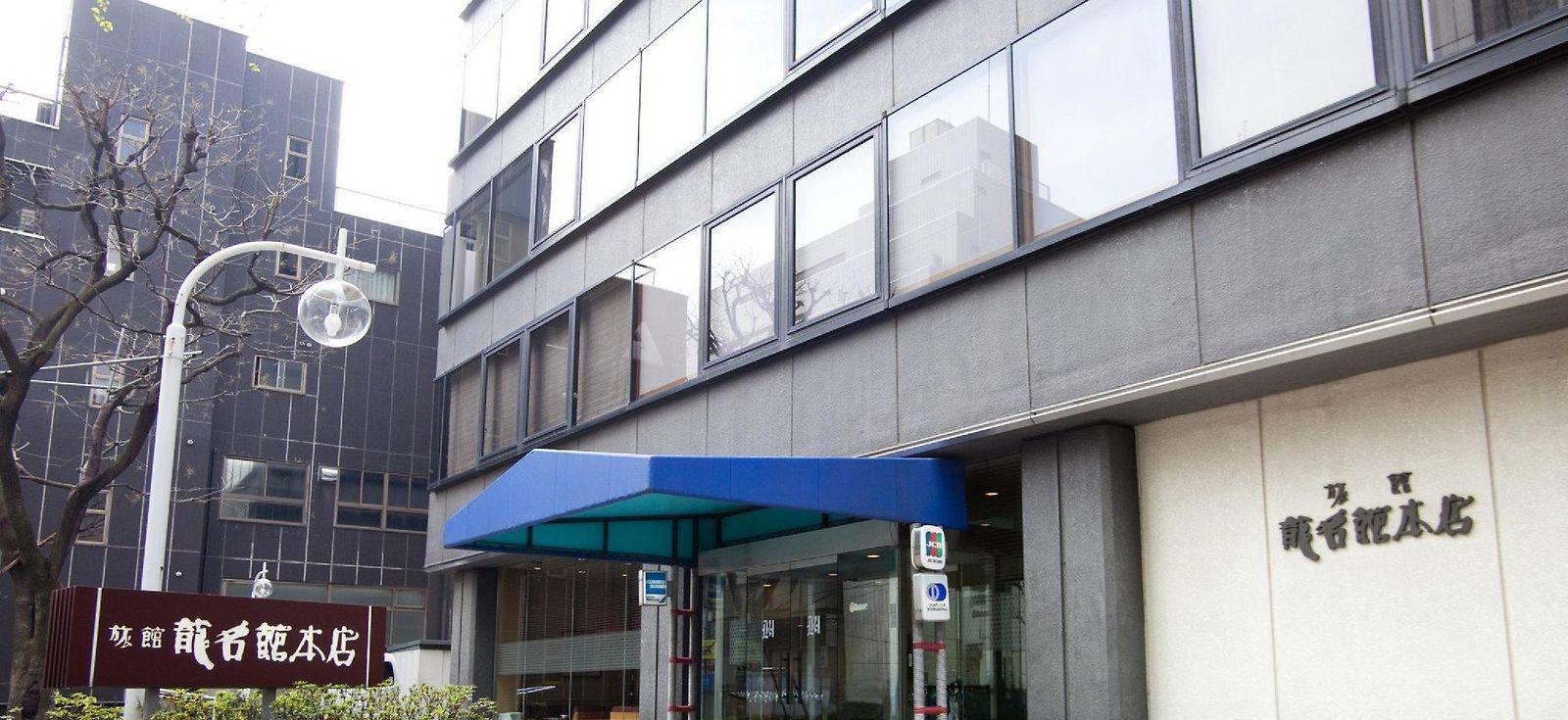 Hotel Ryumeikan Tokyo Hotel Ryumeikan Ochanomizu Honten Tokyo